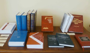 библиотека Ельцина
