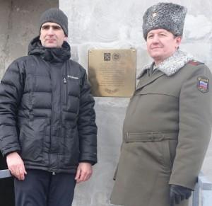 БКрасное Село генерал Фоменко