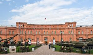 Военно-истор... музей