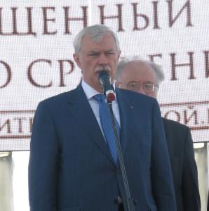Кроштадт Цусимское сражение 110 лет _025