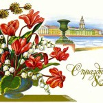 открытка Кузьмин01