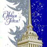открытка Кузьмин02