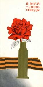 открытка Кузьмин03