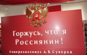 фестиваль суворовский DSC02247 (1)