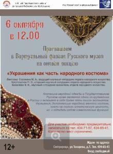 Библ.им. Зощенко