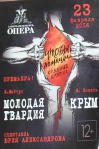 Крым DSC_0522