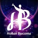 Логотип Женщина года