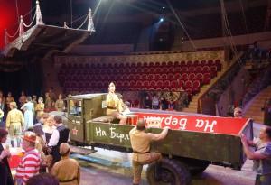 Цирк SC01556