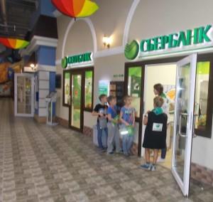 К DSCN4986