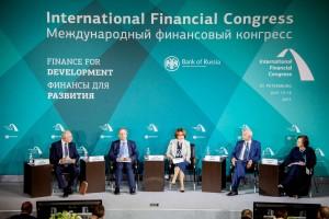 Международный финансовый конгресс - в Президентской библиотеке