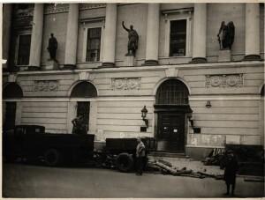 Фасад_Разгрузка_дров_для_библиотеки_1943