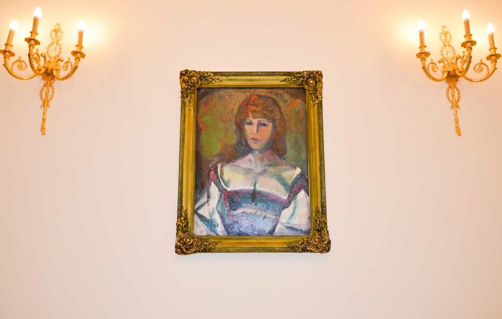 Портрет жены Людмилы Давыдовой. 1986