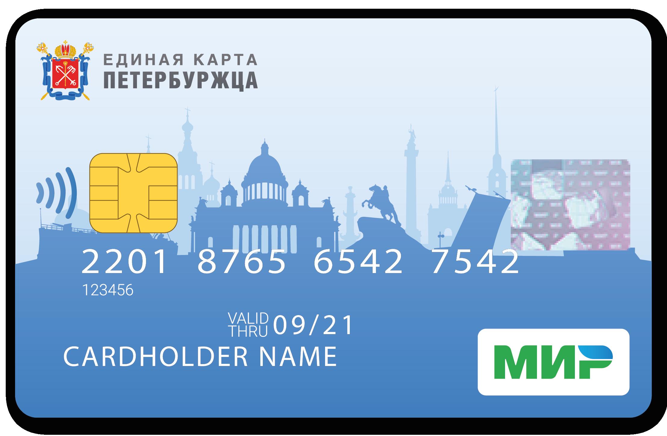 main_card